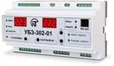 Универсал. блок защиты двухскоростных асинхронных электродвиг. УБЗ-302-01 Новатек-Электро