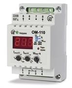 Реле ограничения мощности ОМ-110 Новатек-Электро