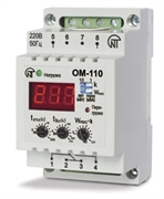 Реле ограничения мощности ОМ-110-01 Новатек-Электро
